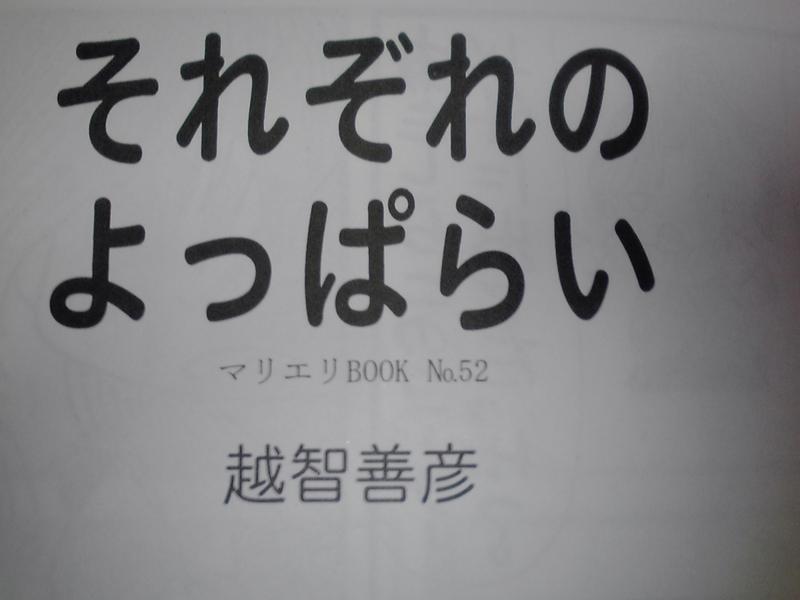 f:id:genbara-k:20140904013811j:image:w350