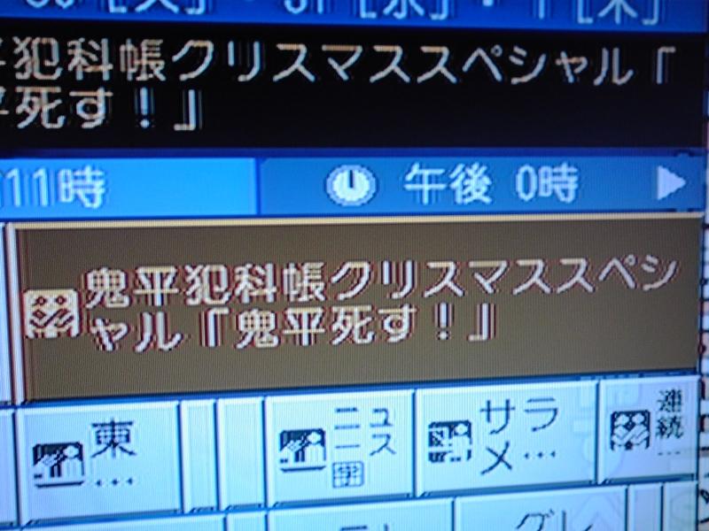 f:id:genbara-k:20141227231617j:image:w350