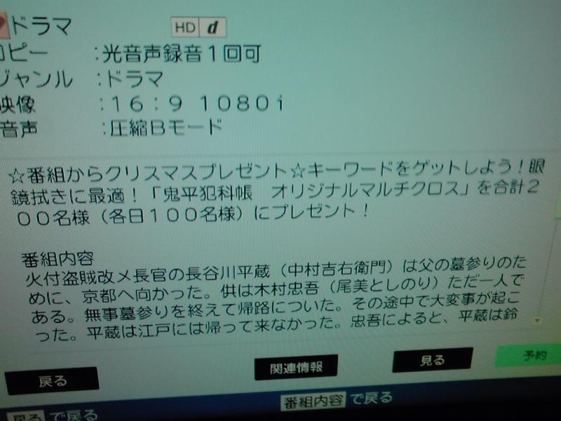 f:id:genbara-k:20141227231736j:image:w350