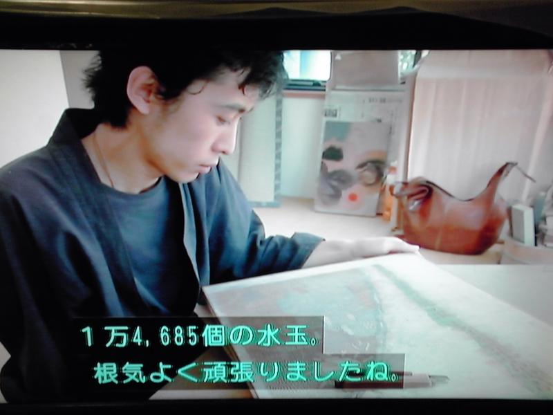 f:id:genbara-k:20150102225700j:image:w350