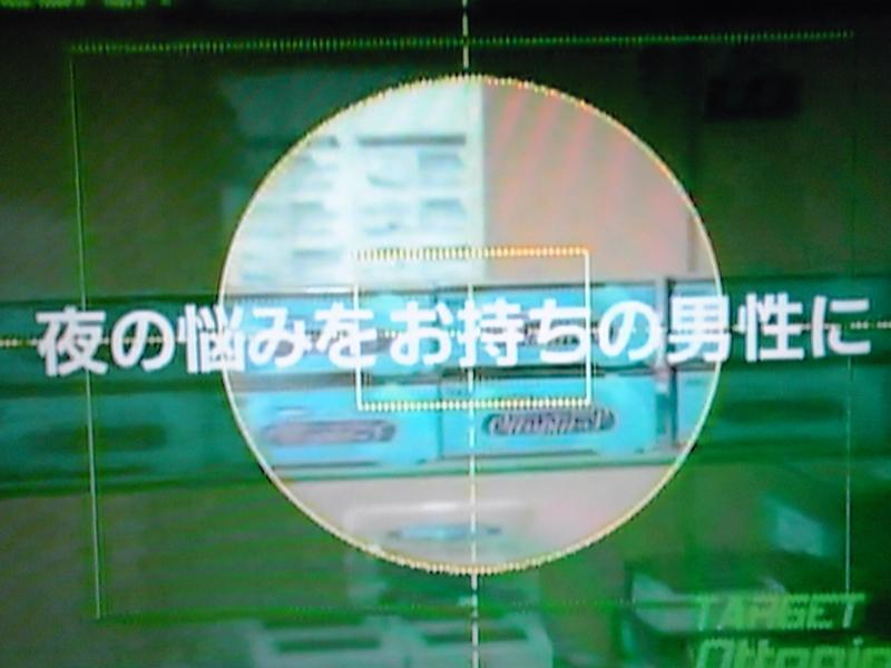 f:id:genbara-k:20150106224507j:image:w350