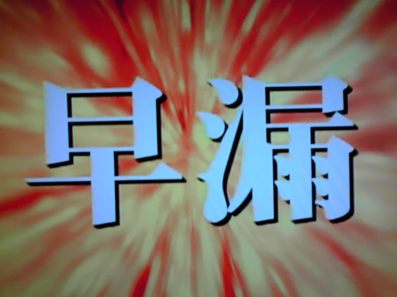 f:id:genbara-k:20150106224631j:image:w350