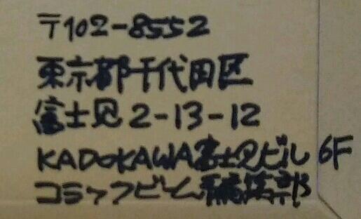 f:id:genbara-k:20170603185608j:image:w350