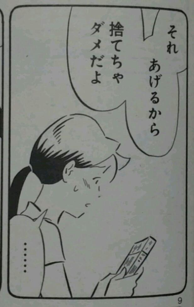 f:id:genbara-k:20171027174348j:image:h350