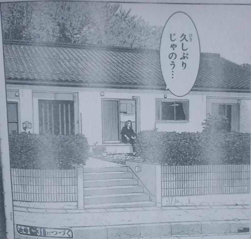 f:id:genbara-k:20180623225850j:image:w300
