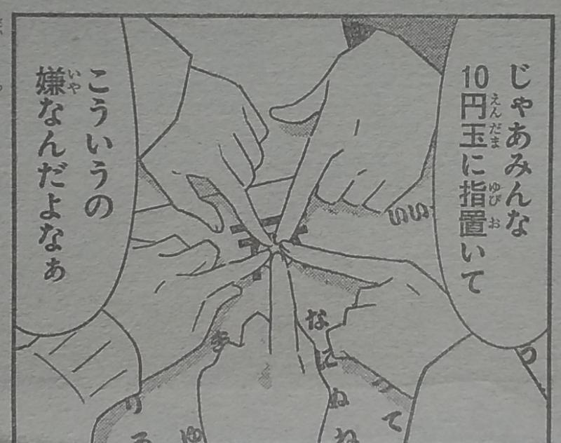f:id:genbara-k:20190419211502j:image:h200