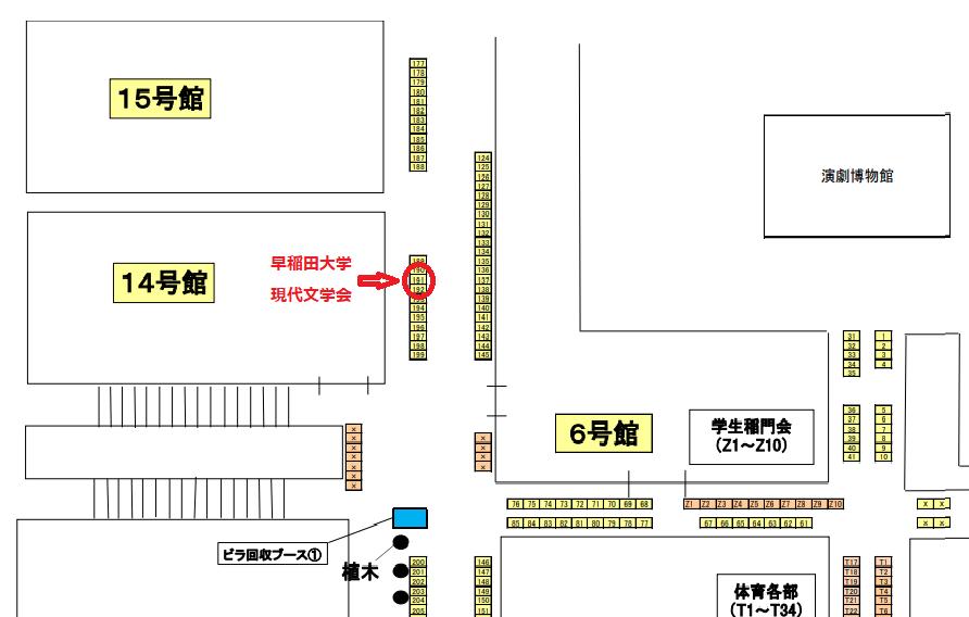 f:id:genbun_e515:20180331015001p:plain