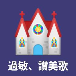 f:id:genchan-b91:20200916032218j:plain