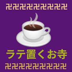 f:id:genchan-b91:20200916032244j:plain