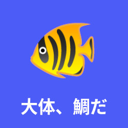 f:id:genchan-b91:20200916032318j:plain