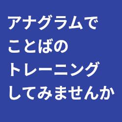 f:id:genchan-b91:20201121083547j:plain