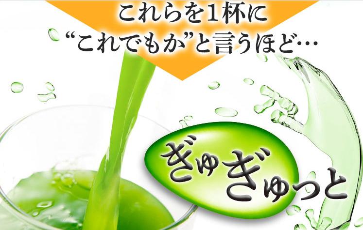 贅沢 効果 まるごと 汁 麹 青