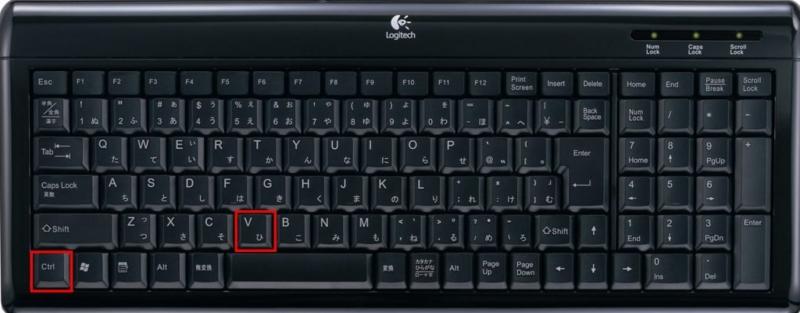 keyboard003