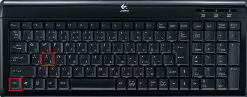 keyboard012