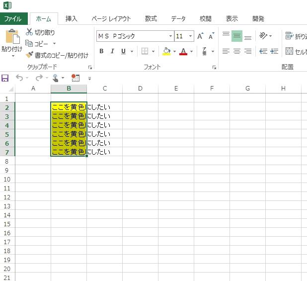 f:id:gene320:20161203212233j:plain