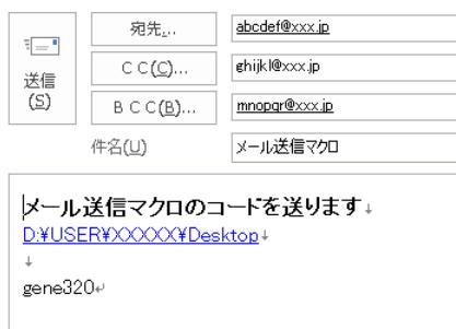 f:id:gene320:20170614232146p:plain