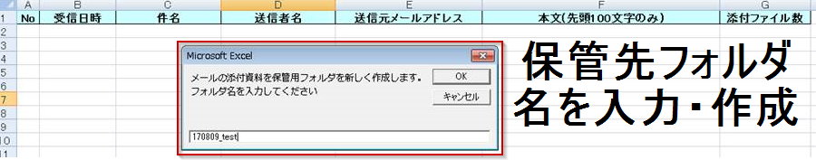 f:id:gene320:20170817005758p:plain