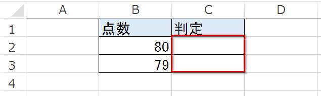 f:id:gene320:20171030213238p:plain