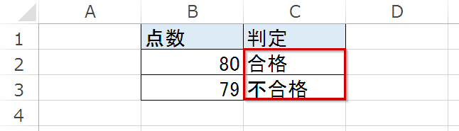 f:id:gene320:20171030213253p:plain
