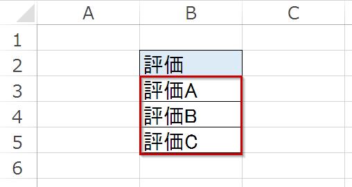 f:id:gene320:20171030213317p:plain