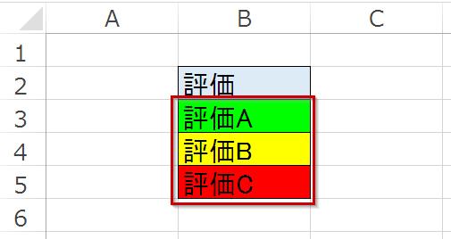 f:id:gene320:20171030213327p:plain