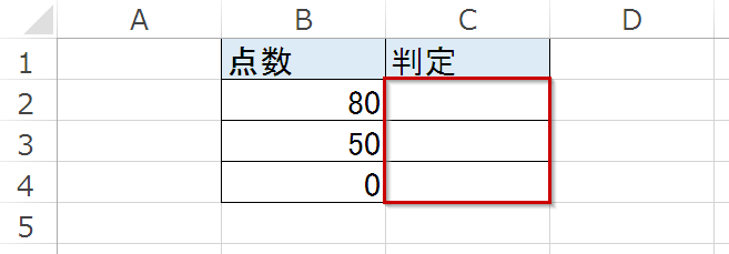 f:id:gene320:20171030213451p:plain
