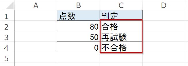 f:id:gene320:20171030213456p:plain