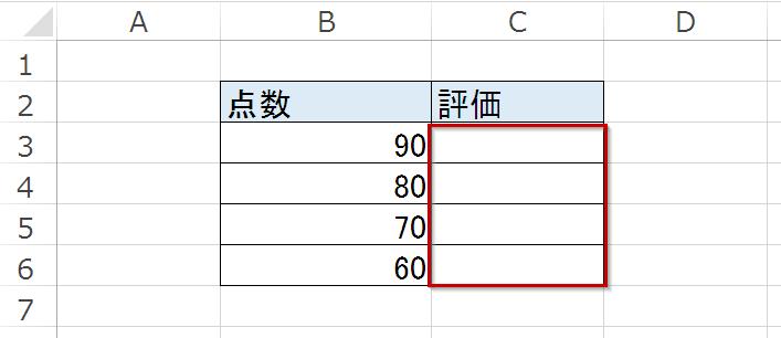 f:id:gene320:20171030213603p:plain
