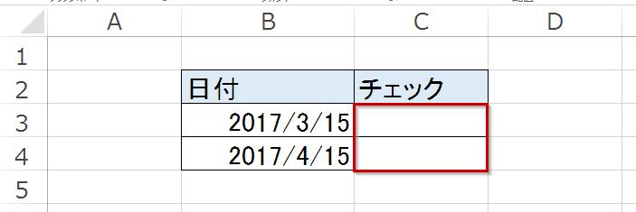 f:id:gene320:20171030213746p:plain