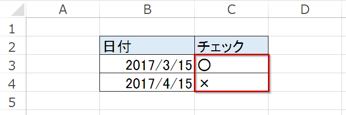 f:id:gene320:20171030213753p:plain