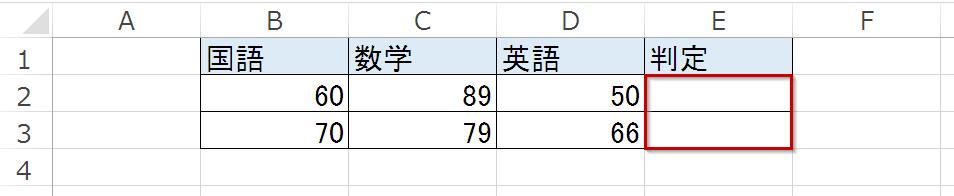 f:id:gene320:20171030214158p:plain