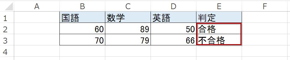 f:id:gene320:20171030214201p:plain