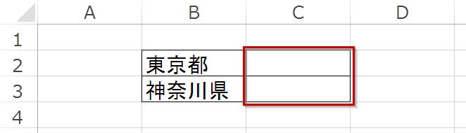f:id:gene320:20171030214320p:plain