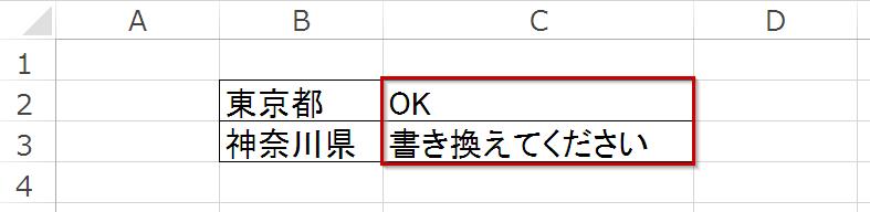 f:id:gene320:20171030214323p:plain