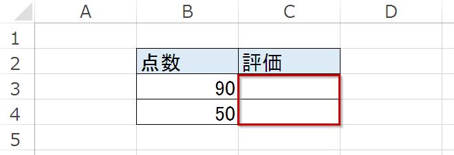 f:id:gene320:20171030215126p:plain