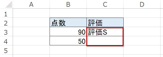 f:id:gene320:20171030215135p:plain