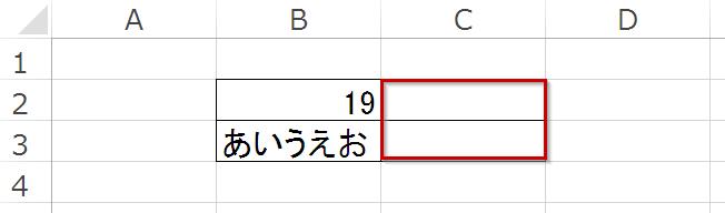 f:id:gene320:20171030215625p:plain