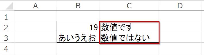 f:id:gene320:20171030215628p:plain