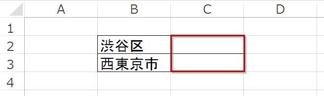 f:id:gene320:20171030215914p:plain