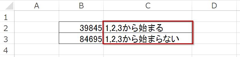 f:id:gene320:20171030220310p:plain