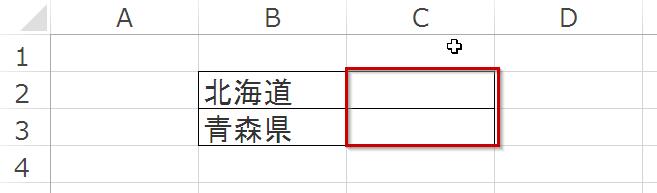 f:id:gene320:20171030220630p:plain