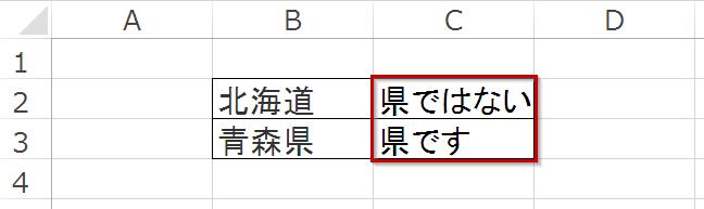 f:id:gene320:20171030220640p:plain