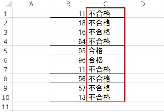 f:id:gene320:20171030221240p:plain
