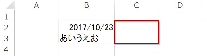 f:id:gene320:20171030223107p:plain