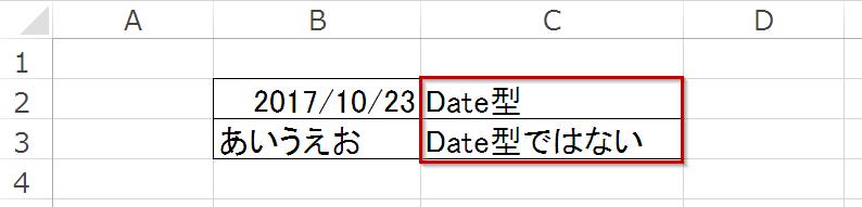 f:id:gene320:20171030223112p:plain