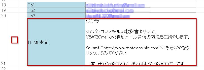 f:id:gene320:20171125003653p:plain