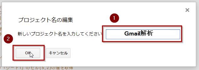 f:id:gene320:20180103055528p:plain