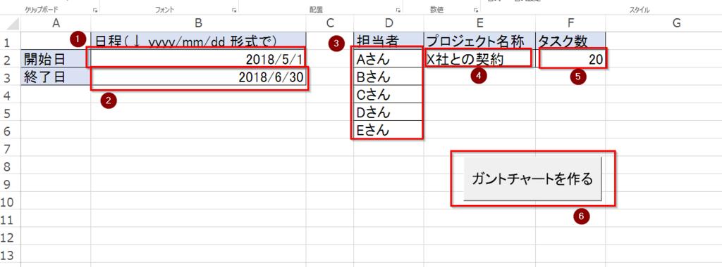 f:id:gene320:20180501031151p:plain