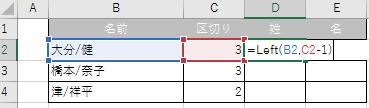 f:id:gene320:20180920225925p:plain