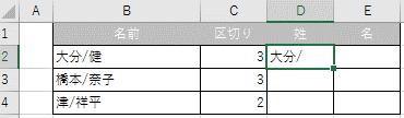 f:id:gene320:20180920230217p:plain
